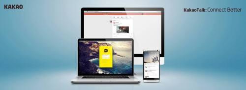 KakaoTalk: Connect Better